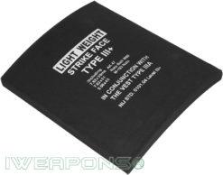 IWEAPONS® Polyethylene Armor Plate III+ / 3+ Military Model
