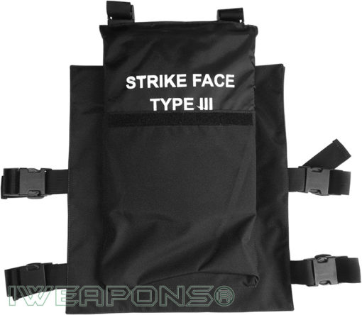IWEAPONS® Quick Release Plate Carrier