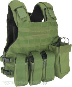 IWEAPONS® Commander MOLLE Bulletproof Vest with Assault Pouches Front View