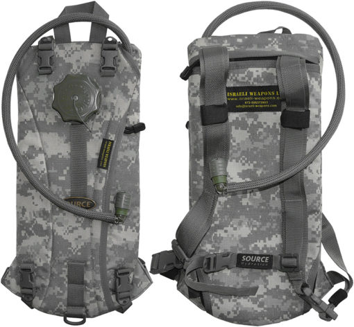 IWEAPONS® ACU Hydration System 3 Liter Water Bag Bladder