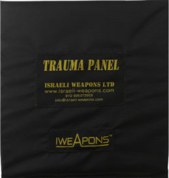 "IWEAPONS® Anti-Trauma 8x8"" Panel for Bulletproof Vest"