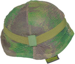 IWEAPONS® Camouflage Helmet Cover with Elastic Green Strap