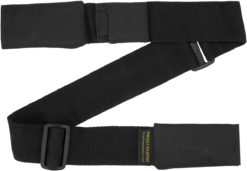 IWEAPONS® IDF 2-Point Rifle Sling Infantry Gun Sling - Black