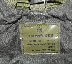 IWEAPONS® IDF Zahal Combat Vest