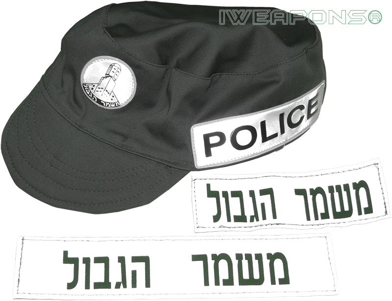 IWEAPONS® Israel Border Police (Border Guard – Magav) Cap and Patches