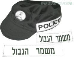 IWEAPONS® Israel Border Police (Border Guard – Magav) Cap and Patches