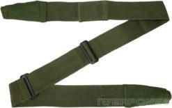 IWEAPONS® IDF 2-Point Heavy-Duty Rifle Sling