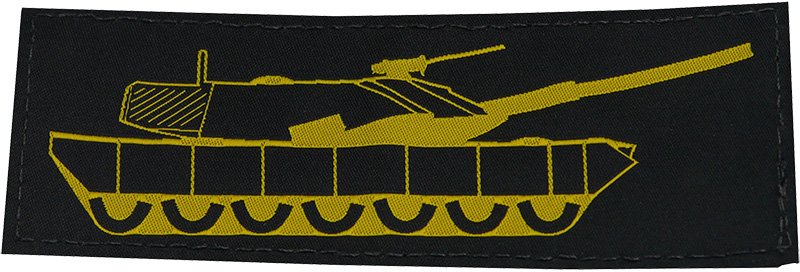 Israeli Weapons Logo Patch