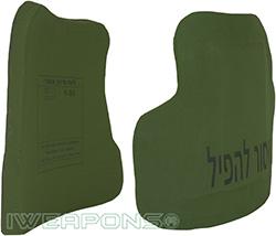 IWEAPONS® IDF Hashmonai Armor Plates