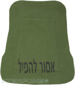 IWEAPONS® IDF Hashmonai Back Armor Plate Level III