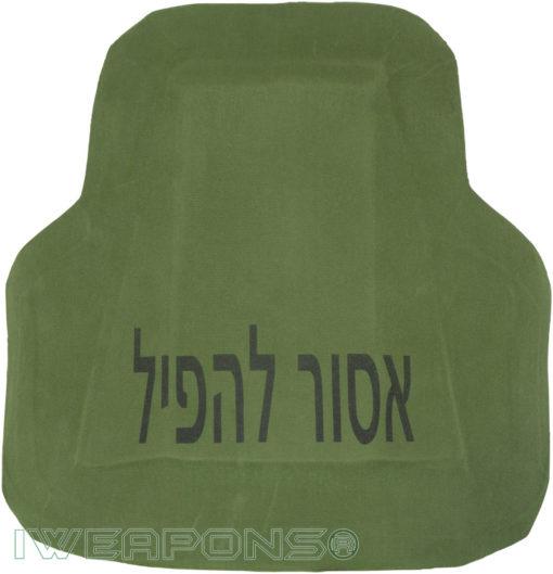 IWEAPONS® IDF Hashmonai Front Armor Plate Level III