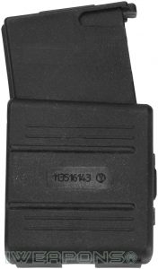 IWEAPONS® IDF M4/M16/AR-15 Magazine Holder for Parallel Carry