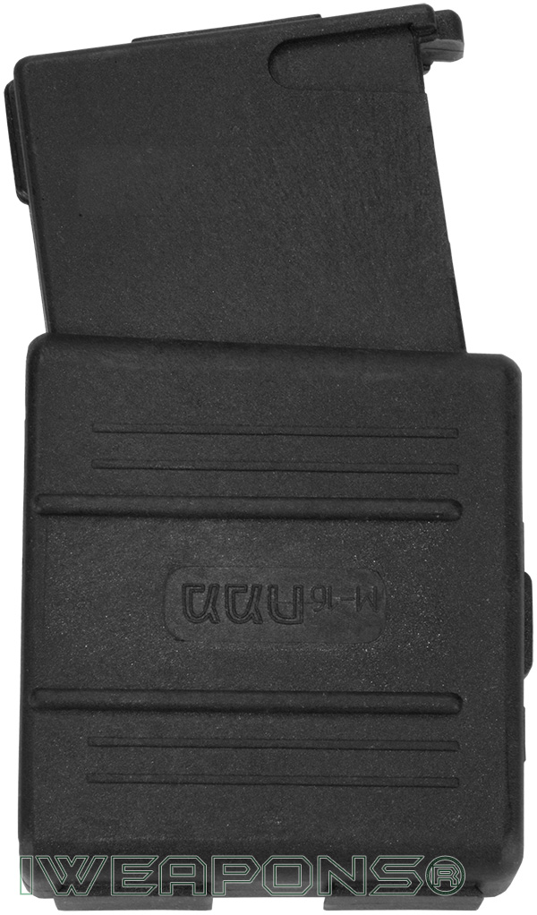 IWEAPONS® M4/M16/AR-15 Magazine Holder for Parallel Carry