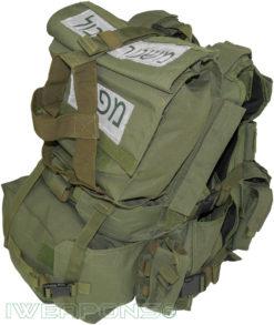 IWEAPONS® Magav (Border Guard) Keramon Plate Carrier