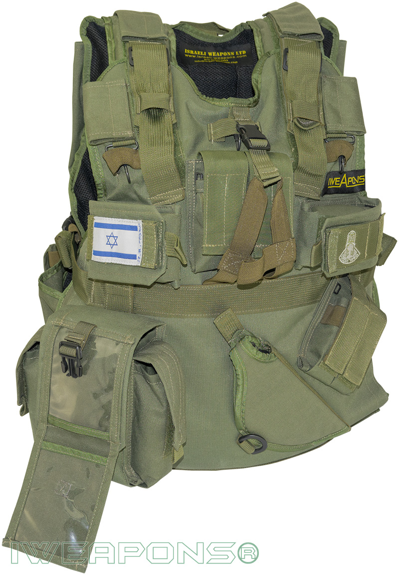 IWEAPONS® Magav (Border Guard) Keramon Plate Carrier
