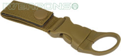 IWEAPONS® Water Bottle Holder for 2inch 5cm Belt - Tan