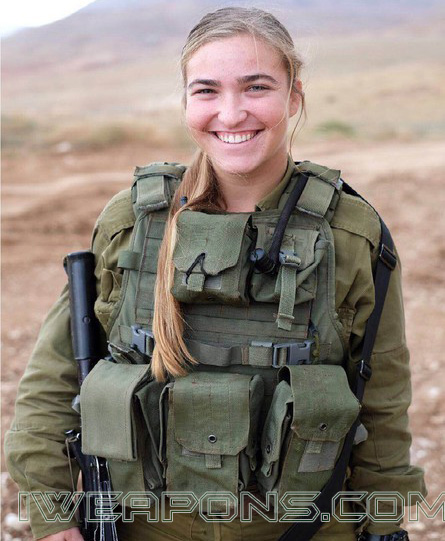 IDF Introduces New Tactical Bulletproof Vest for Female Soldiers