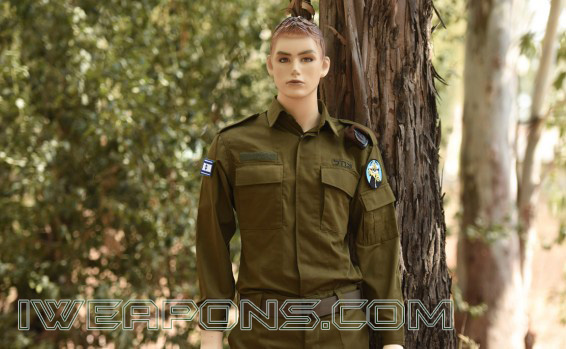 IDF New Work Uniforms