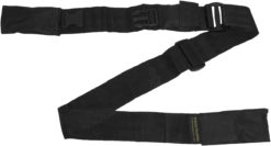 IWEAPONS® IDF 2-Point Extended Rifle Sling Infantry Gun Sling – Black