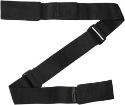 IWEAPONS® IDF Operator Tactical 2-Point Rifle Sling Gun Sling – Black